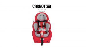 康格斯 Carrot 3特製兒童汽車安全座椅